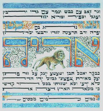 KRISHNA-VISHNU NARA-HARI Leontocephalos Lion-Headed TIME/KALAH of