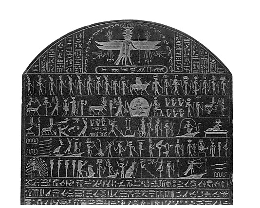 Metternich Stela-The Supreme Godhead Heru-Amun Ra is centered on top. He has a Leonid Head, four wing-arm limbs, two arm hands, one holds a WAS Septre of VASU-DEVA! All of the 'gods' on this stela holding these WS Yahu / Vasudeva Septres are His Expansions.
