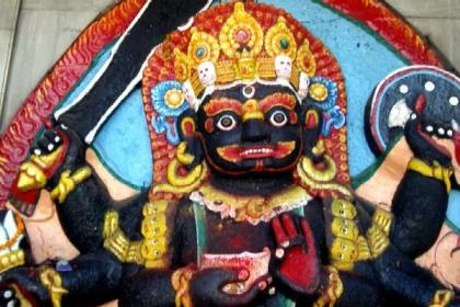 KaalBhairav