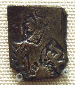 Mauryan Empire Balaram Coin 3-2 Cent BC