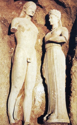 Phrasikleia and Kouros ('This is the tombstone of Phrasikleia: I will always be called a kore, taking this name before marriage from the god'); by Aristion of Paros