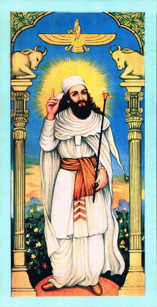9 furthermore Reasonings On Thus Spake Zarathustra likewise Los Persas 28512570 additionally Amesha spenta besides Mount Nemrut Home To Gods Beheaded. on ahura mazda
